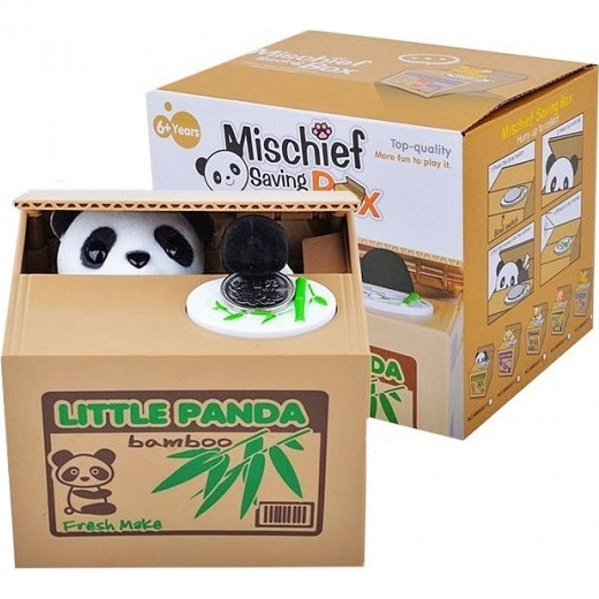 ΚΟΥΜΠΑΡΑΣ ΑΥΤΟΜΑΤΟΣ MM8807 MISCHIEF SAVING BOX LITTLE PANDA (OEM)