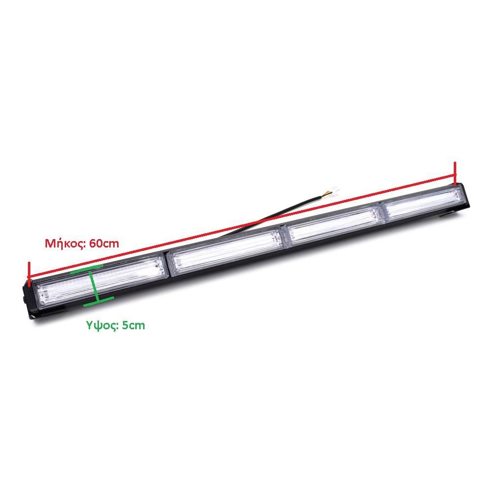 LED COB Φάρος-Μπάρα Οροφής Κίτρινο-Πορτοκαλί 3000 lumens 12/24V