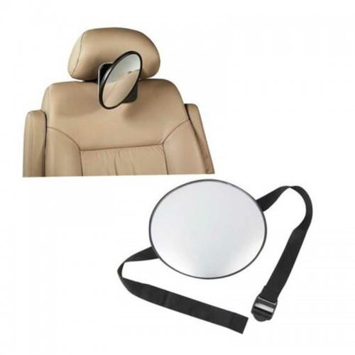 Βοηθητικός Καθρέπτης Αυτοκινήτου – Easy View Back Seat Mirror