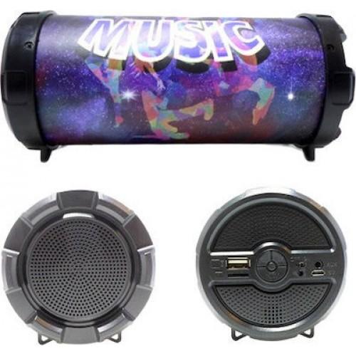 Φορητό Ηχοσύστημα Bluetooth USB/SD/P2, CMIK MK-4000