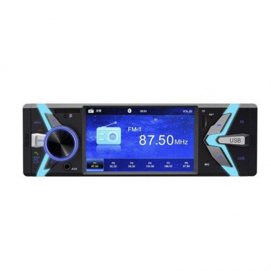 Mp5 Player 9702 Ηχοσύστημα Αυτοκινήτου 1DIN – 9702 – SUOJUN