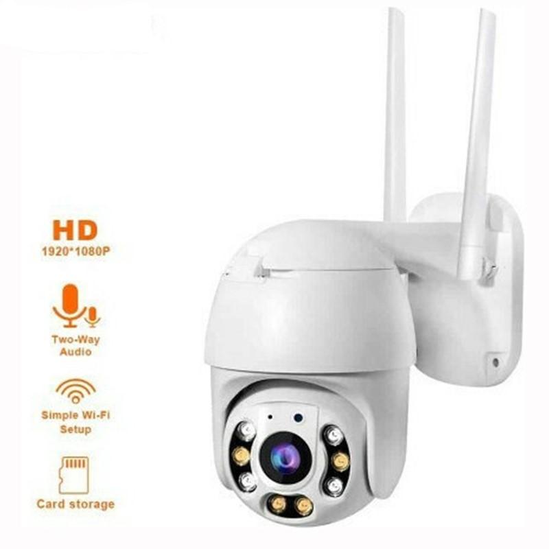 Εξωτερική αδιάβροχη IP66 WIFI Περιστρεφόμενη security CCTV Κάμερα - ALIBWI12