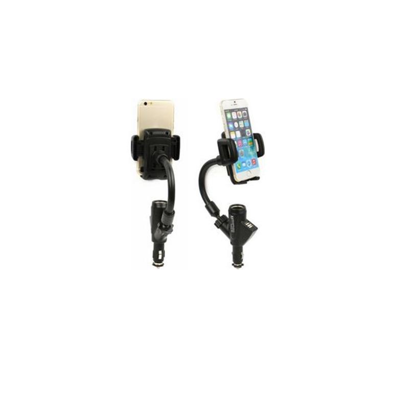 Βάση Κινητού Τηλεφώνου για Αναπτήρα Αυτοκινήτου & Διπλός Φορτιστής ΚΜ45Τ
