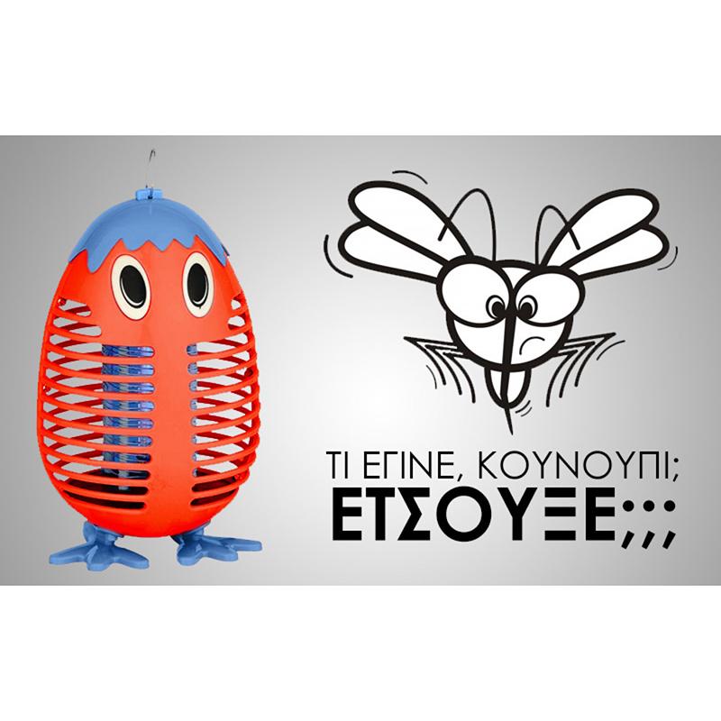 Ηλεκτρικό Εντομοαπωθητικό - Εξολοθρευτής Κουνουπιών